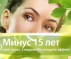 Без Пластики - Омолодить Лицо - Киров