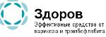 Варифорт - Лечение Варикоза - Витебск